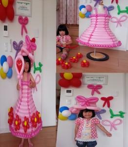 5・24ひなちゃんバルーンドレス編集」