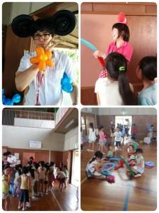 2015-07-13-22-29-43_deco