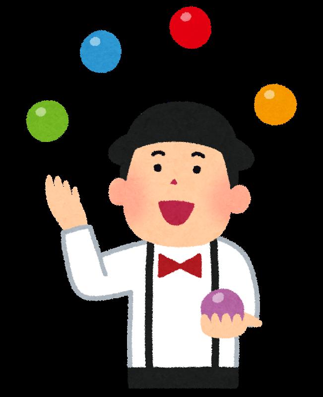 daidougei_juggling.png (651×800)