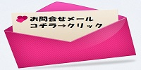 いpink-love-mail-icon-56731
